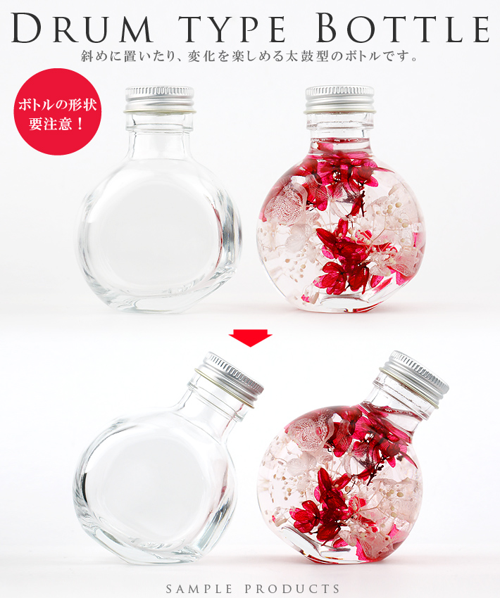 太鼓型ガラス瓶100ml